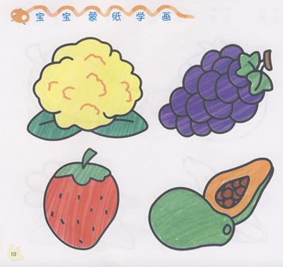 以动物植物为题材画出3图形