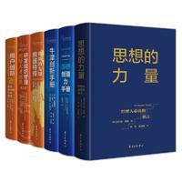 牛津创新手册