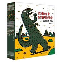 宫西达也恐龙系列平装(全7册)